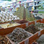 98 Supermarkt Israel