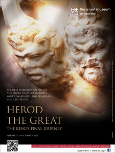 Offizielles Plakat für die Herodes-Ausstellung im Israel Museum in Jerusalem