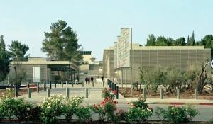 Eingangsbereich Israel Museum, Jerusalem