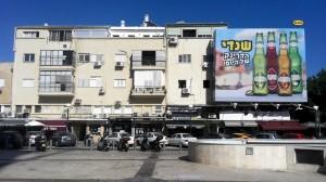 Basel-Quartier in Tel Aviv