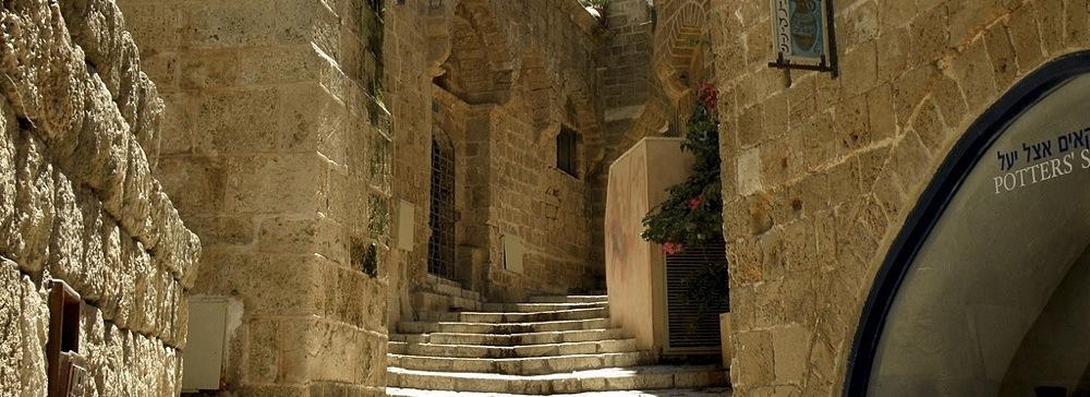 In der Altstadt von Jaffo